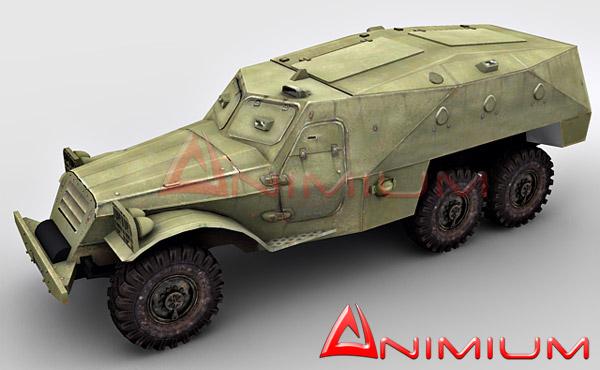 BTR -152